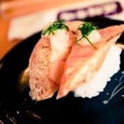 Kyoto Garden Sushi Winter Special
